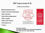 /Presentation/Residents2018(September)/
