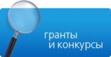 b_220_0_16777215_00_http___biysk22.ru_upload_iblock_b07_873018.png