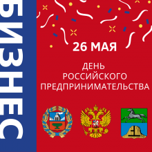 b_220_0_16777215_00_images_PhotoGallery_2019.05.24_russia.png