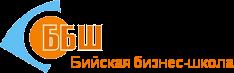 Бийская бизнес-школа