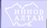 Инновационный портал Алтайского края